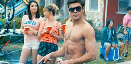 neighbors_efron.jpg.CROP.promovar-mediumlarge